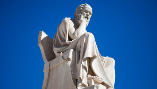image of Socrates thinking